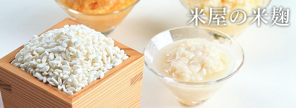 お米と雑穀選べるセット