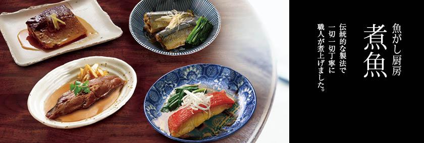 魚がし北田 紅鮭