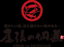 鈴木食品のWEBショッピング佃煮三昧