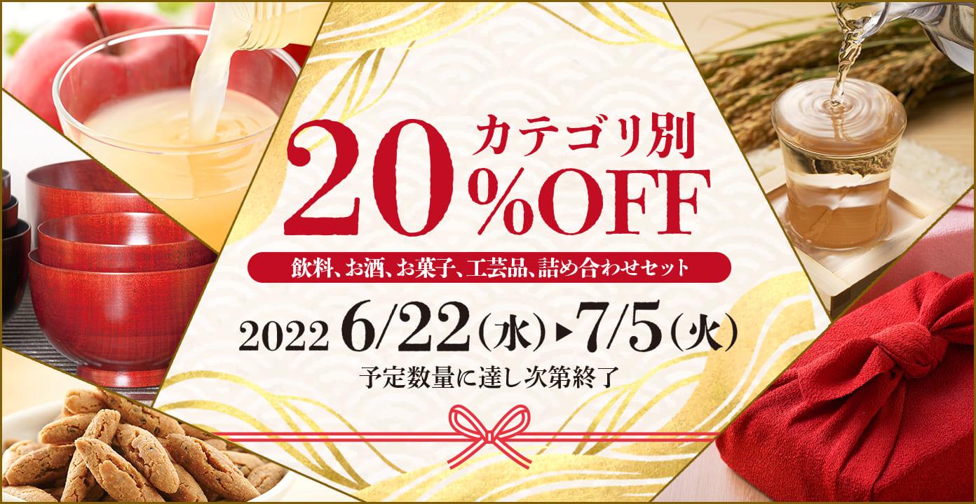 魚・海藻類