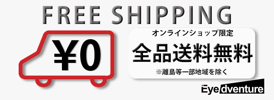 【終了】オープンキャンペーンサイトロンUSAトートバッグ