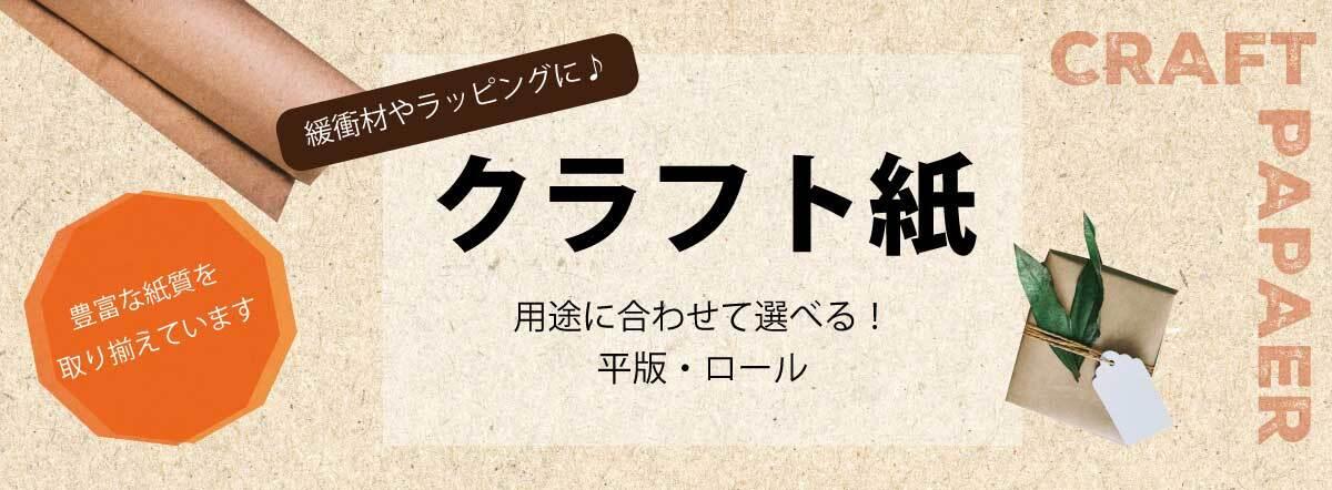 お菓子用箱